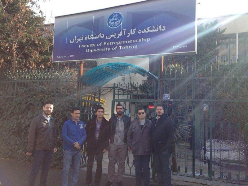 پیمان خلیل در دانشگاه تهران